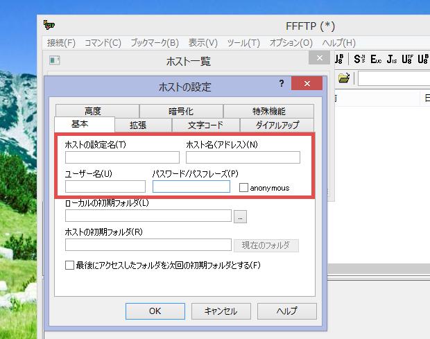 ffftp_pd9