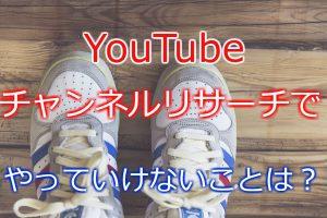 blue-1620494_960_720