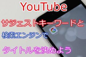 smartphone-2271723_960_720